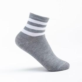 Носки детские, цвет серый, р-р 22-24 Ош