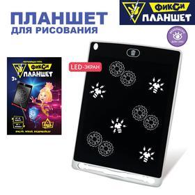 Настольная игра «Умный фикси планшет», в комплекте: развивающие игры, электронный планшет, ФИКСИКИ, МИКС