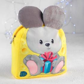 Рюкзак детский «Сеня и Соня» с ушками