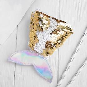 Кошелёк «Хвост русалки», пайетки, цвет бело-золотой Ош