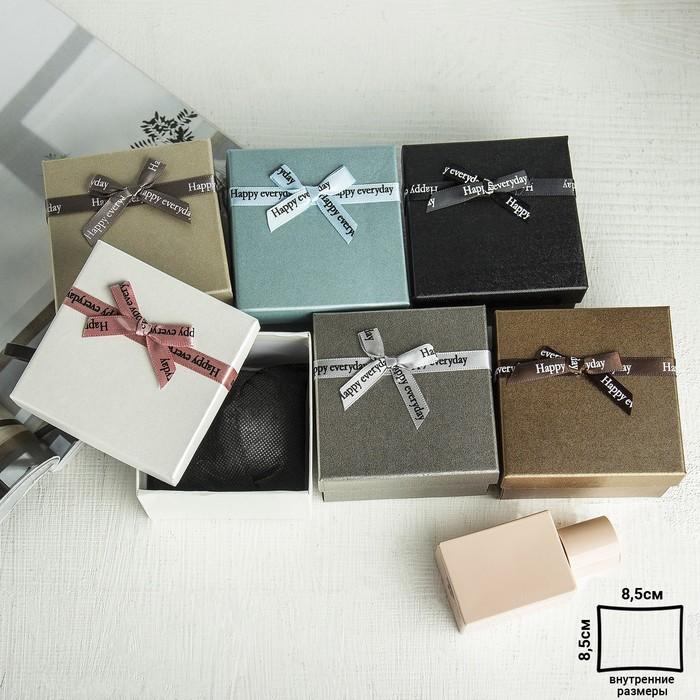 """Коробочка подарочная под браслет/часы """"Счастье"""", 9*9 (размер полезной части 8,3х8,3см), цвет МИКС"""