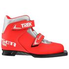 Ботинки лыжные TREK Laser NN75 ИК, цвет красный, лого серебро, размер 36
