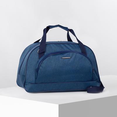 Сумка спортивная, отдел на молнии, наружный карман, длинный ремень, цвет голубой - Фото 1