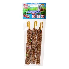 Палочки Seven Seeds Эконом для грызунов, тропические фрукты/мёд/рожковое дерево, 3 шт, 75 г
