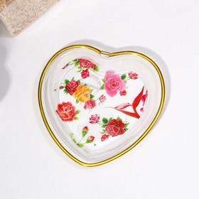 Блюдо фигурное «Сердце», 16,5×16,5 см, рисунок МИКС
