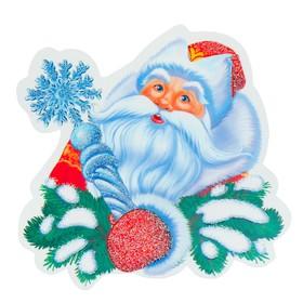 """Украшение на скотче """"Дед Мороз"""" глиттер, посох"""