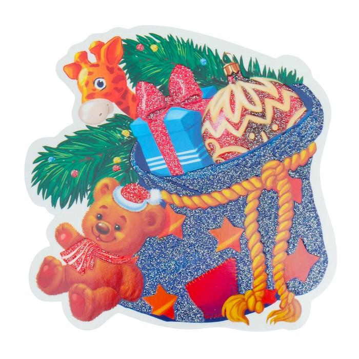 Украшение на скотче Подарок глиттер, игрушки, мешок с подарками
