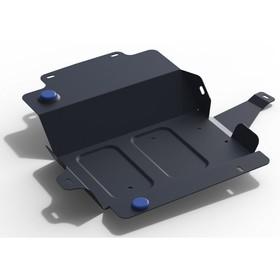 Защита адсорбера Rival Geely Emgrand X7 I рестайлинг 2018-н.в., st 2mm, 111.1920.1 Ош