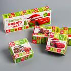 Подарочная коробка «С Новым Годом!», Тачки, 27,2 х 9,4 х 4,8 см