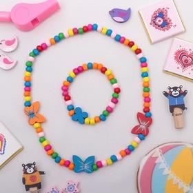 Набор детский 'Выбражулька' 2 предмета: бусы, браслет, бабочки нежность, цвет бело-розовый Ош