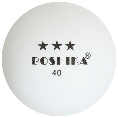 Мяч для настольного тенниса BOSHIKA, 40 мм, 3 звезды, цвет белый - Фото 1