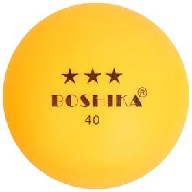 Мяч для настольного тенниса BOSHIKA, 40 мм, 3 звезды, цвет жёлтый Ош