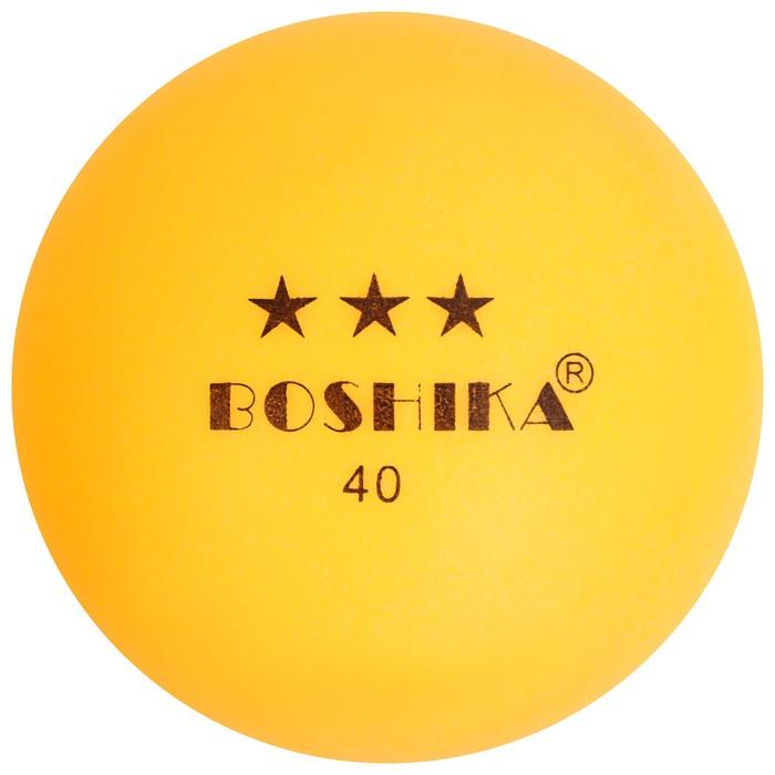 Мяч для настольного тенниса BOSHIKA, 40 мм, 3 звезды, цвет жёлтый