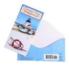 """Конверт для денег """"Счастливого Дня Рождения!"""" лодки, маяк"""
