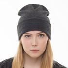 Шапка женская ЛАЙК, цвет темно-серый меланж, р-р 56-58