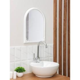 Зеркало в рамке 49,5×39 см, цвет белый Ош