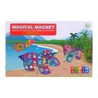 Конструктор магнитный «Магический магнит», 55 деталей - Фото 7