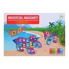 Конструктор магнитный «Магический магнит», 35 деталей - Фото 7