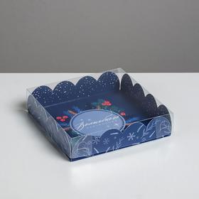 Коробка для кондитерских изделий с PVC крышкой «Время чудес», 13 × 13 × 3 см