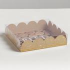 Коробка для кондитерских изделий с PVC крышкой Best wishes, 13 × 13 × 3 см