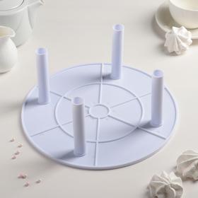 Подставка для разделения уровней торта d=25 см, 4 держателя 10×1,8 см Ош