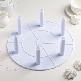 Подставка для разделения уровней торта d=30 см, 6 держателей 10×1,8 см Ош