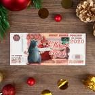 "Магнит винил ""Мышь. 5000 рублей"" 14х6 см"