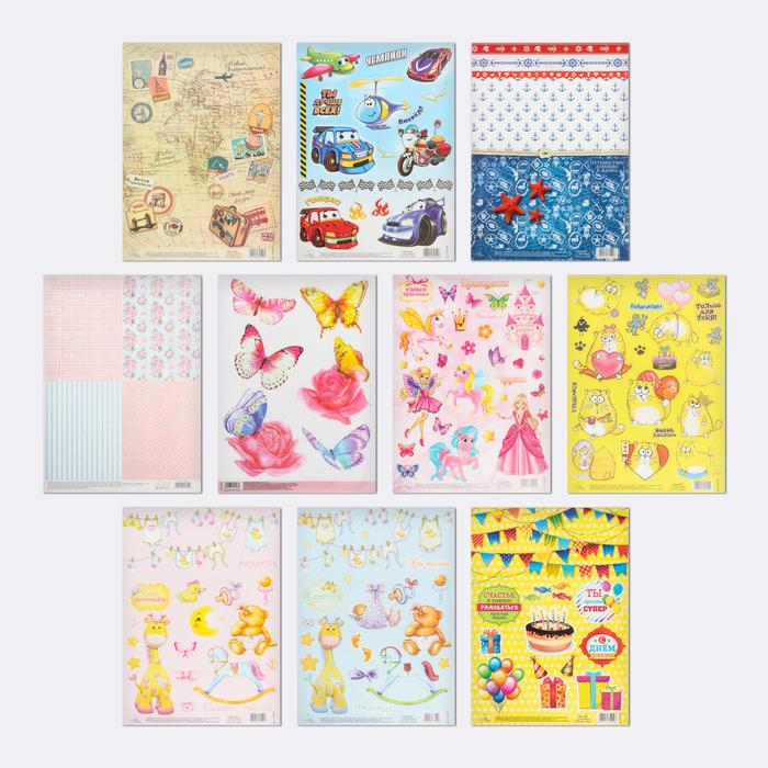 Декупажная карта «Детский», МИКС, 10 листов, 21 × 29.7 см