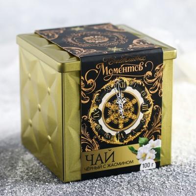 Чай чёрный «Счастливых моментов»: жасмин, 100 г. - Фото 1