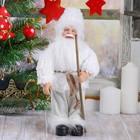 Дед Мороз в белой шубке с посохом 28 см