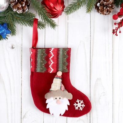 """Носок для подарков """"Праздничный уют"""" 12*15,5 см дед мороз"""