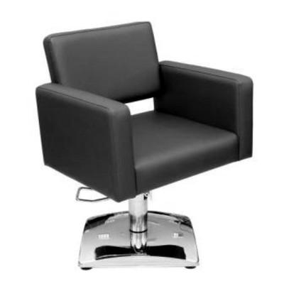 Кресло парикмахерское Брайтон, цвет чёрный 66х62 см
