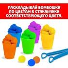 Набор для сортировки «Сортер-стаканчики: Цветные бомбошки» с пинцетом, по методике Монтессори - Фото 2