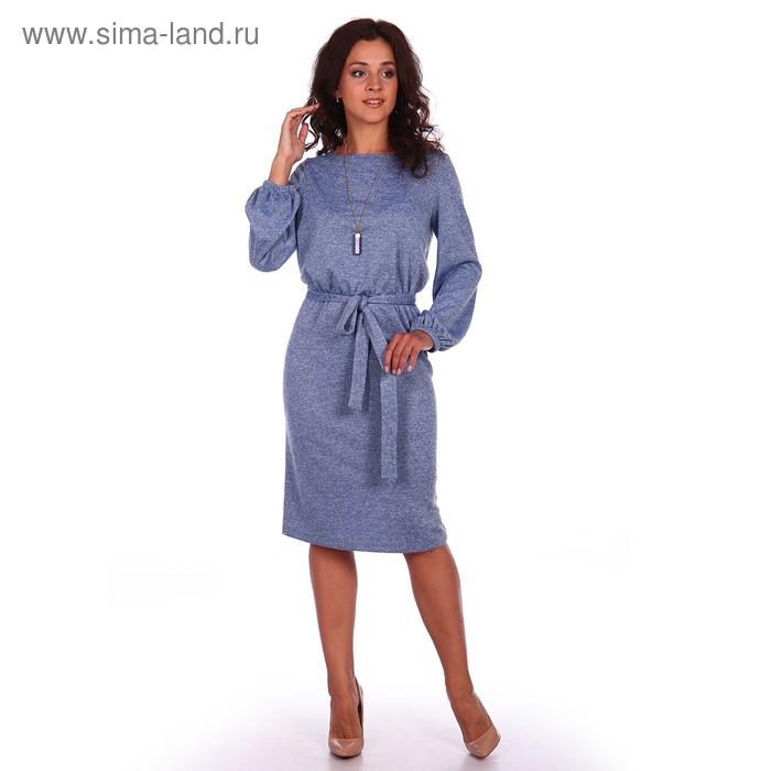 Платье женское «Эйдис», цвет голубой, размер 50