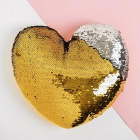 Мягкая игрушка «Сердце», пайетки, цвет серебряно-золотой Ош