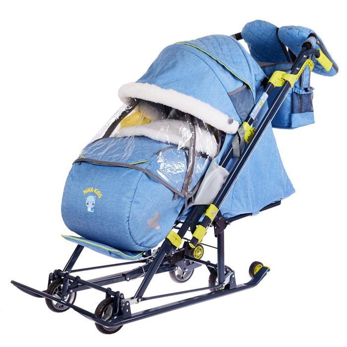 Санки-коляска «Ника Детям НД 7-7», механизм качания, цвет синий