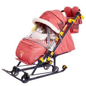 Санки коляска «Ника Детям НД 7-7», дизайн в джинсовом стиле красный, механизм качания