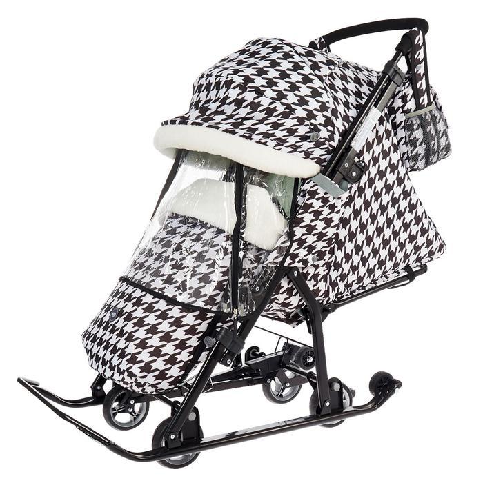Санки-коляска «Ника Детям НД 7-5»