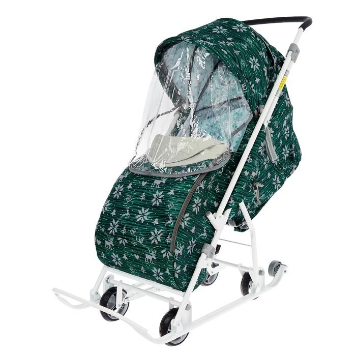 Санки-коляска «Умка 3-1 скандинавский», цвет зелёный