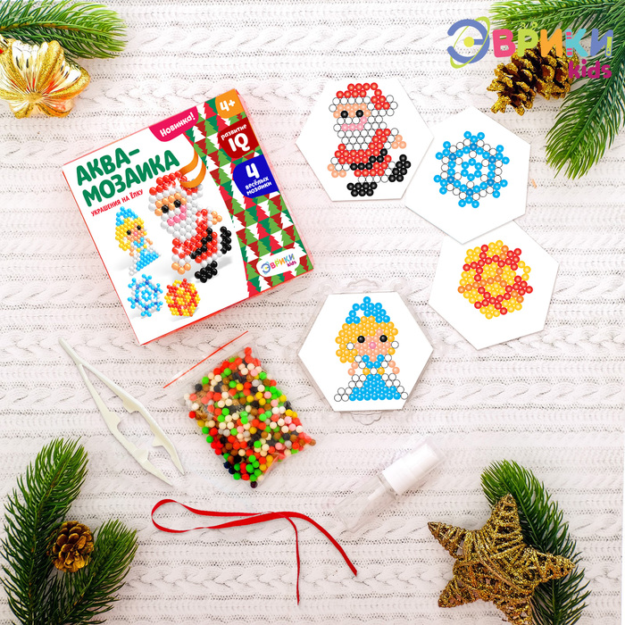 Аквамозаика «Дед мороз и Снегурочка», подвес на ёлку