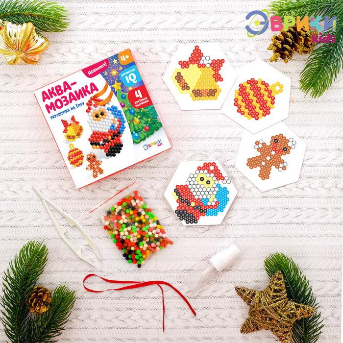 Аквамозаика «Дед мороз с мешком», подвески на ёлку