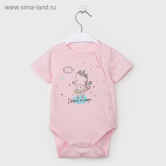 Боди для девочки, цвет розовый, рост 74 см
