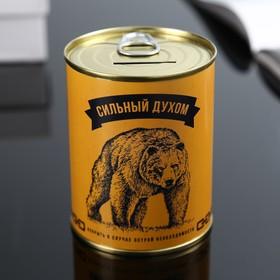 Копилка-банка металл 'Сильный духом' 7,3х9,5 см Ош