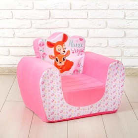Мягкая игрушка-кресло «Оленята», цвет розовый Ош