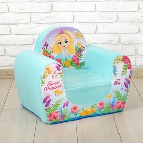 Мягкая игрушка-кресло Sweet Princess, цвет бирюзовый Ош