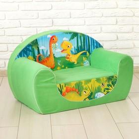 Мягкая игрушка-диван «Динозавры», цвет зелёный Ош