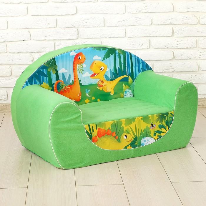 Мягкая игрушка-диван Динозавры, цвет зелёный