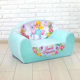 Мягкая игрушка-диван Sweet Princess, цвет бирюзовый Ош