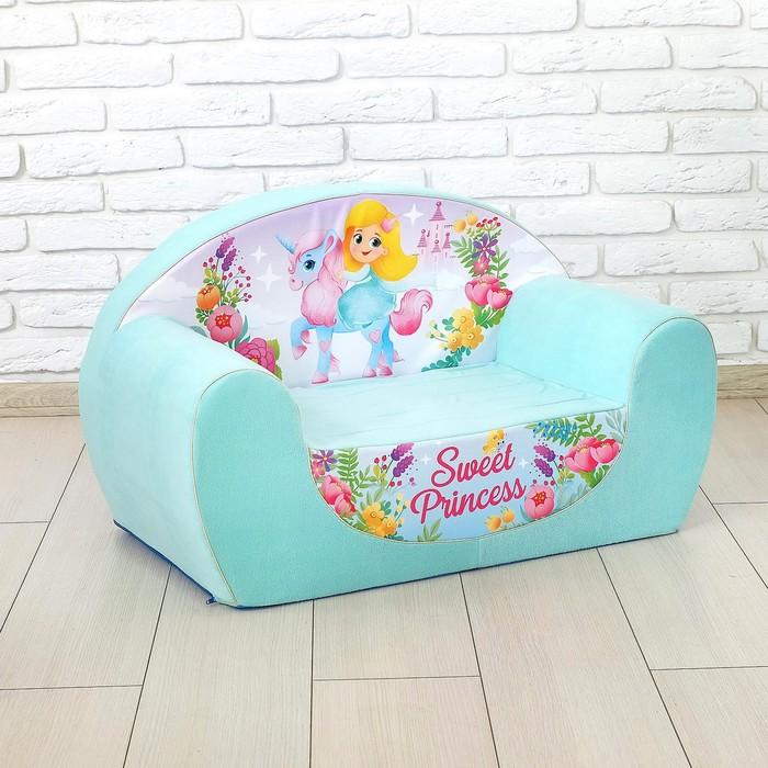 Мягкая игрушка-диван Sweet Princess, цвет бирюзовый
