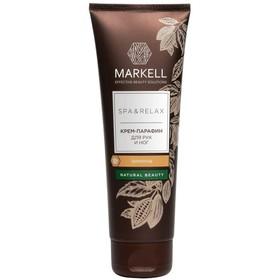 Крем-парафин для рук и ног Markell Natural SPA & Relax «Шоколад», 120 мл